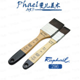 France Raphael nylon flat brush SOFTAQUA 296 watercolor brush