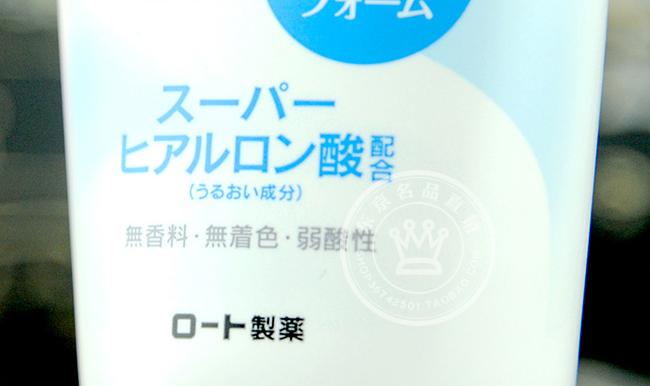 100g 日本进口肌研极润玻尿酸氨基酸保湿洁面乳男女洗面奶深层清洁
