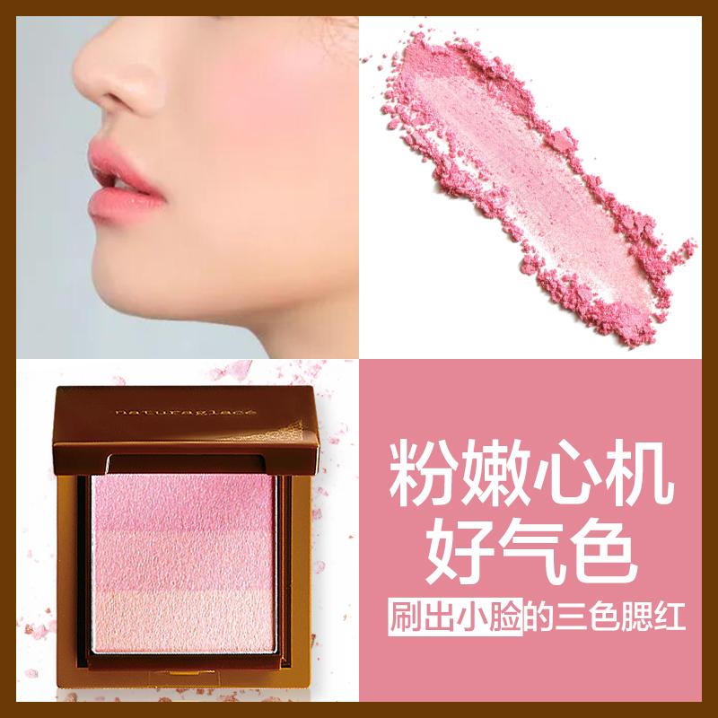 日本naturaglace天然有機好氣色三色漸變腮紅盤 易上色孕婦彩妝