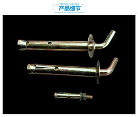 美的热水器配件膨胀挂钩螺丝钉F60-15WB5(Y/16A1(E/16GA8(HE/21A1