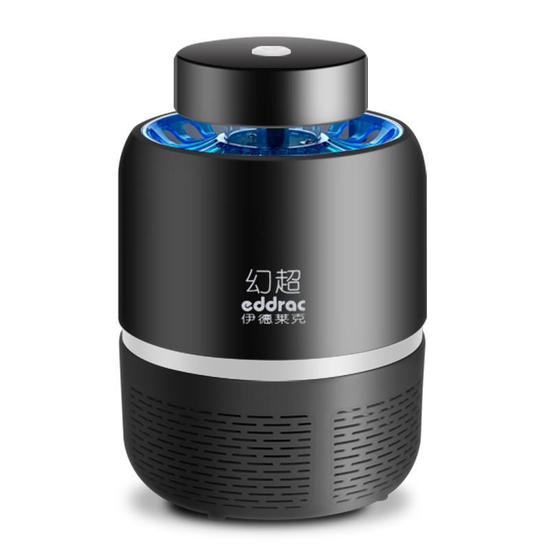 吸入式光触媒灭蚊器家用静音无辐射室内USB灭蚊灯捕蚊子驱蚊神器