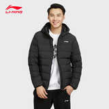Li Ning down jacket men's short flagship official website 2019 winter new warm white duck down light and thin code clearance