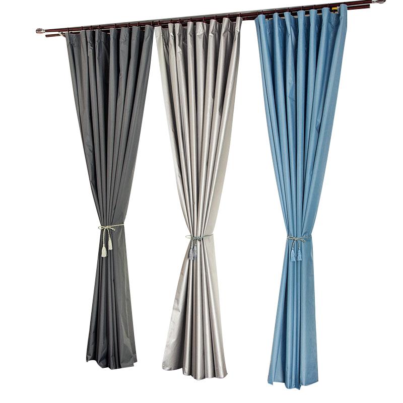 遮光窗帘全遮光布料加厚遮阳隔热防晒成品免打孔卧室客厅飘窗阳台