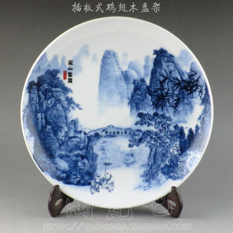 茶餅架 座盤架 賞盤架 看盤座架 雞翅木擺盤支架 24 3 多規格