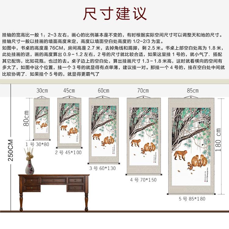 生肖猴子挂画竹报平安猴送礼祝寿丝绸卷轴礼品挂画马上封候装饰画