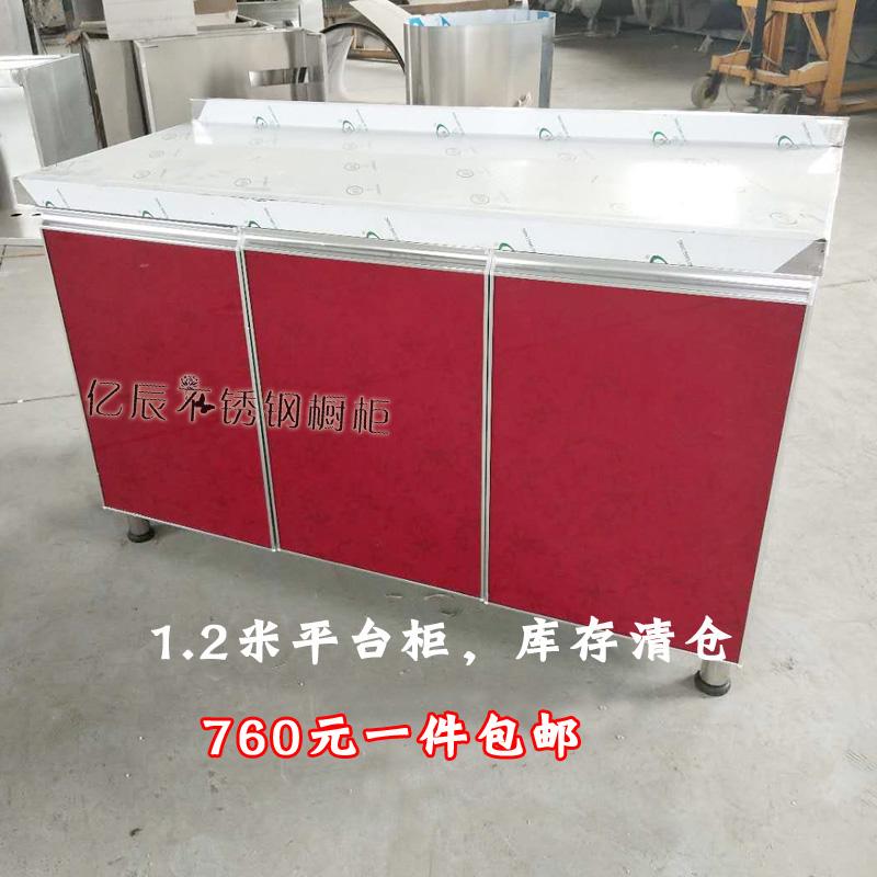 不锈钢整体橱柜定做灶台柜整体厨房橱柜简易厨柜不锈钢水池柜订制