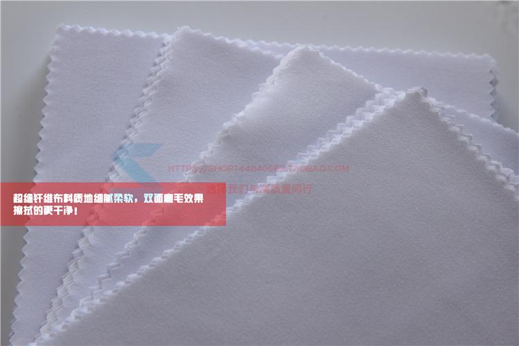 超细纤维眼镜布空白色热转印眼镜布擦琴布屏幕清洁布定制订做logo