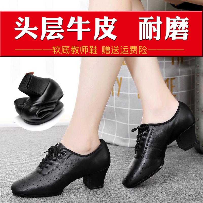 透氣孔練功鞋紅舞鞋真皮舞蹈鞋女帶跟軟底拉丁舞教師鞋女摩登舞鞋