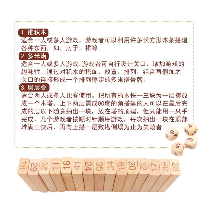 包邮进口榉木算术层层叠叠乐叠叠高抽积木成人与儿童亲子桌游玩具