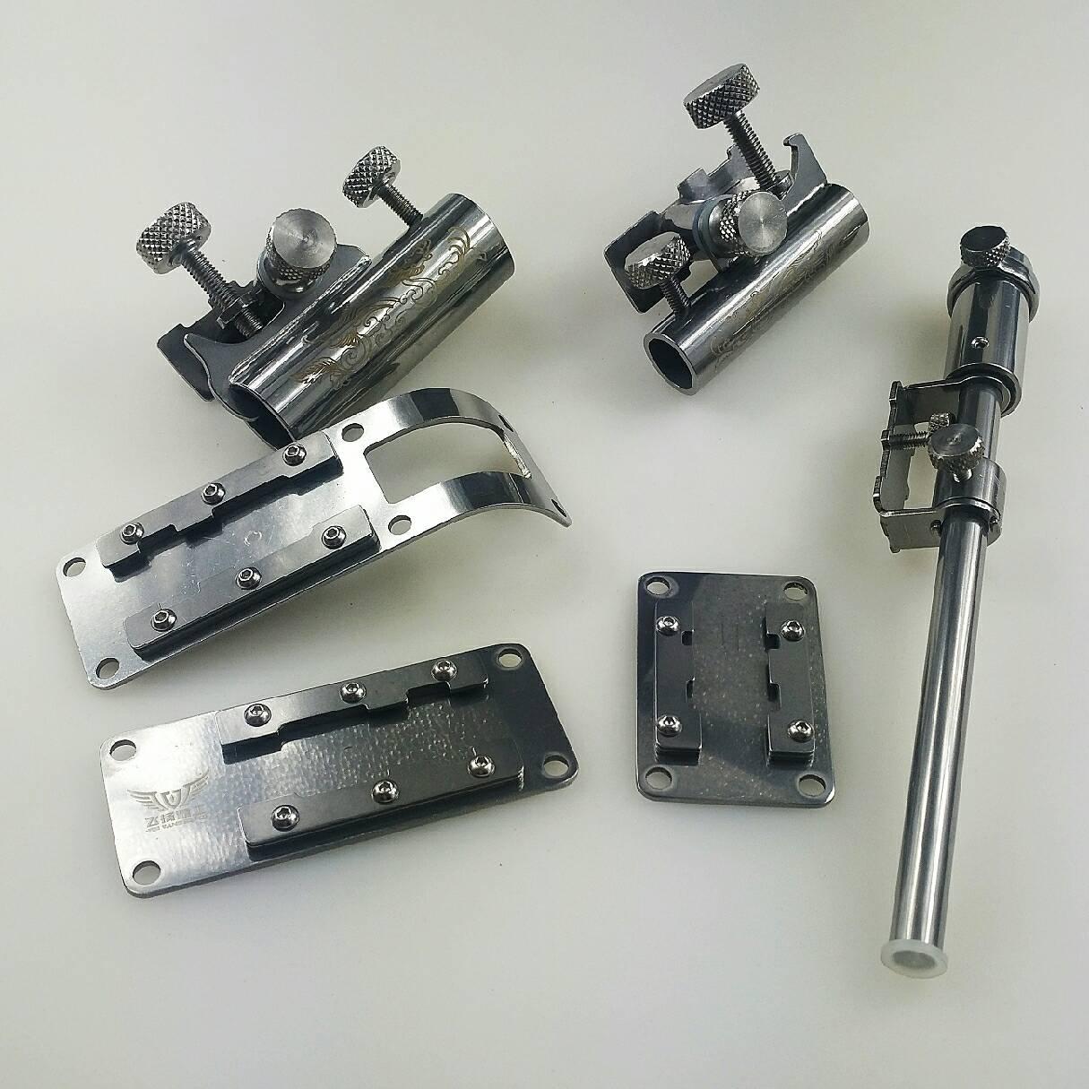 飞扬精工加厚不锈钢可拆卸款三件套钓箱配件p7-c圆角其它垂钓用品
