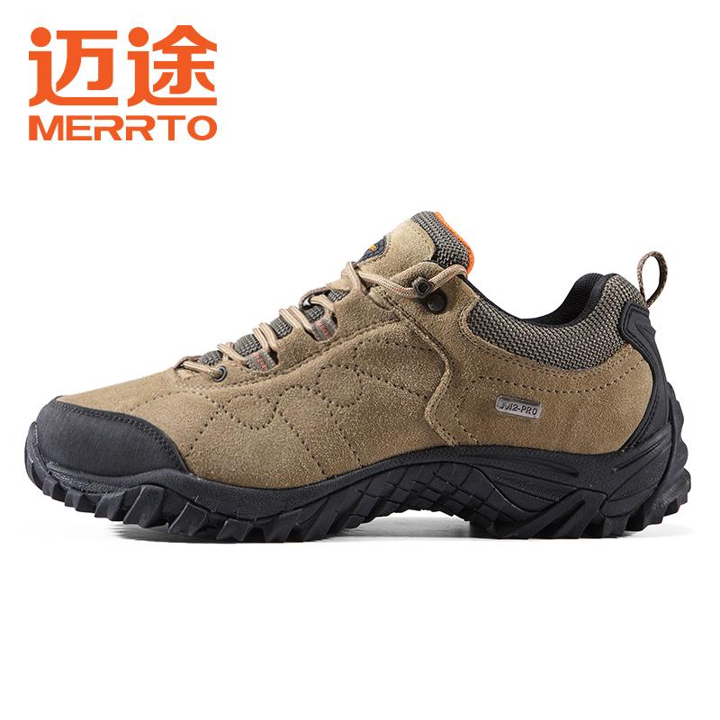 防滑耐磨运动鞋 迈途秋冬户外徒步鞋男登山鞋透气低帮休闲鞋 现货