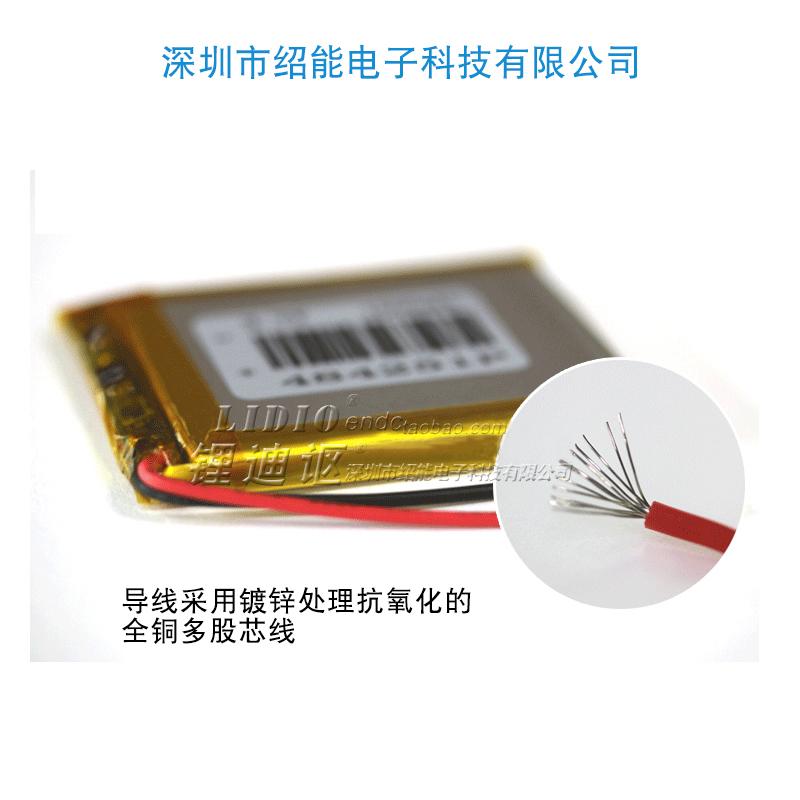 114046 3.7V2600mAh 聚合物锂电池 无线话筒DIY 按摩器灭蚊灯电池