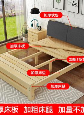 实木床现代简约1.5米松木双人1.8米经济型出租房简易1.2m单人床架