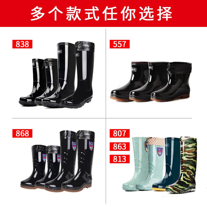 回力雨鞋雨靴男士短筒加绒中筒高筒低帮劳保棉防水鞋水靴胶鞋套鞋