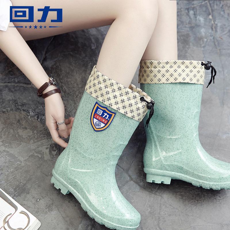 回力雨鞋女士中筒高筒雨靴短筒时尚水鞋成人水靴保暖加绒胶鞋套鞋