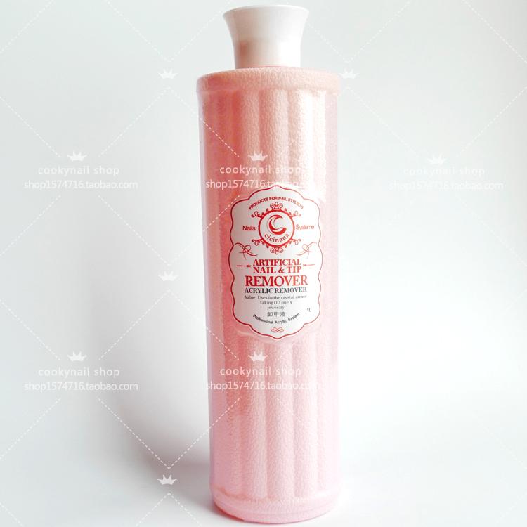 美甲用品清潔液卸甲水晶液 結合劑泡手碗光療洗著哩水防溢膠口罩