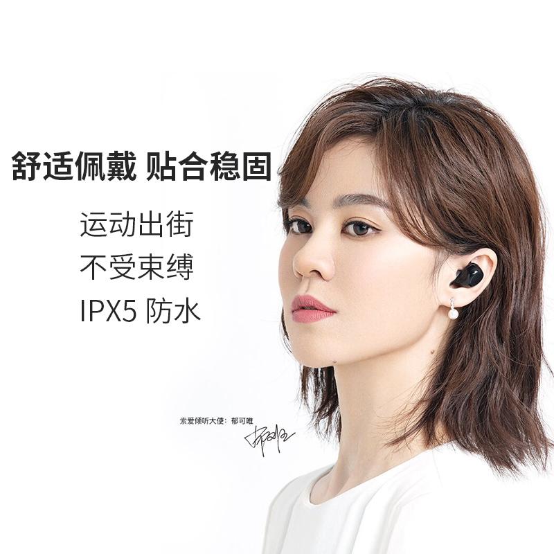 男女超长待机 oppo 安卓通用华为小米 x 降噪苹果 5.1 真无线蓝牙耳机双耳一对运动跑步单耳入耳式迷你隐形 A1S 索爱