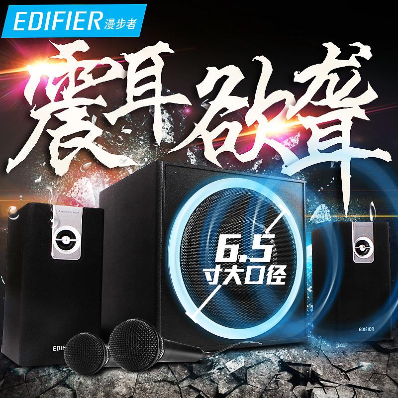 Edifier/漫步者 R308PK电脑音响2.1蓝牙重低音台式家用低音炮音箱