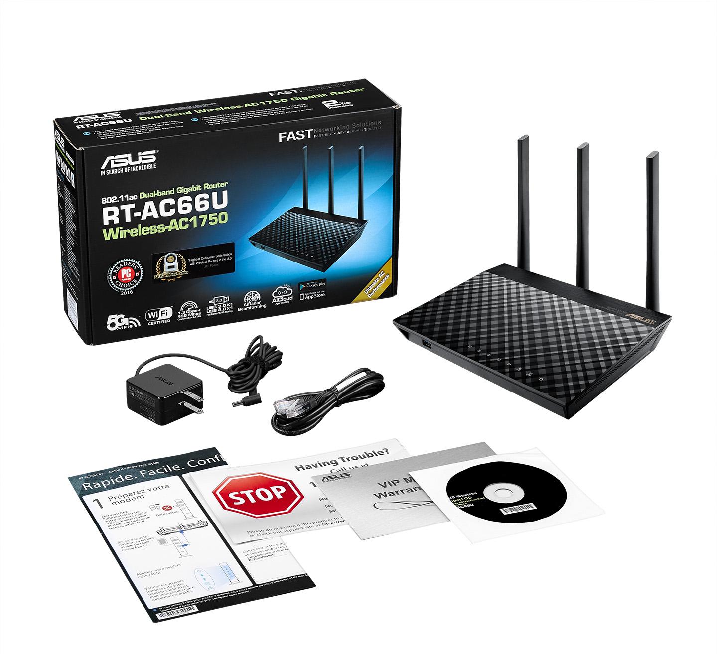 支持梅林吃鸡神器 wifi 双频无线路由器千兆 AC1750B1 RT 华硕