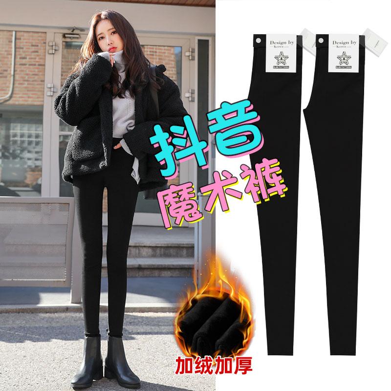 打底裤女外穿薄款春秋冬加绒紧身弹力高腰魔术小脚显瘦黑色小黑裤
