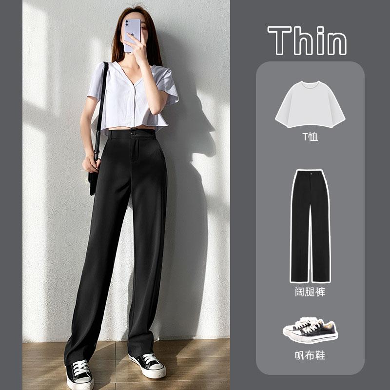 雪纺西装裤女裤子职业直筒宽松工作西裤正装上班黑色夏季薄款长裤