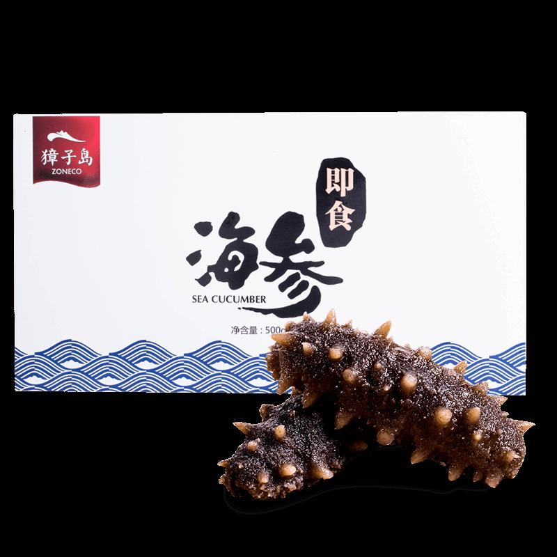 獐子岛  大连即食海参8-10头 辽参刺参 海参500g海深海参年货礼盒 (¥789(券后))
