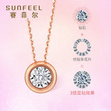SunFEEL / Saifeier 18k rose gold diamond pendant necklace female clavicle significant drill diamond necklace chain bubble