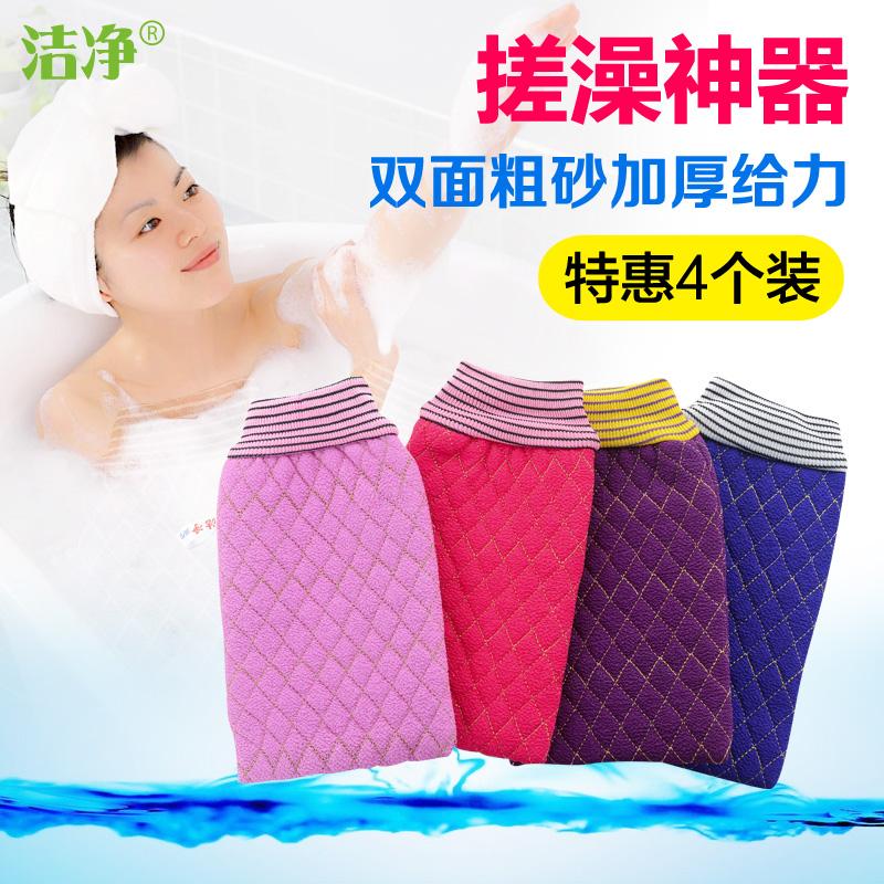 4條裝 搓澡巾 包郵潔淨北方雙面搓泥搓背強力加厚神器手套洗澡巾