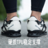 Duowei squat shoes men and women new weightlifting shoes non-slip support balance competition training sports shoes WL9551