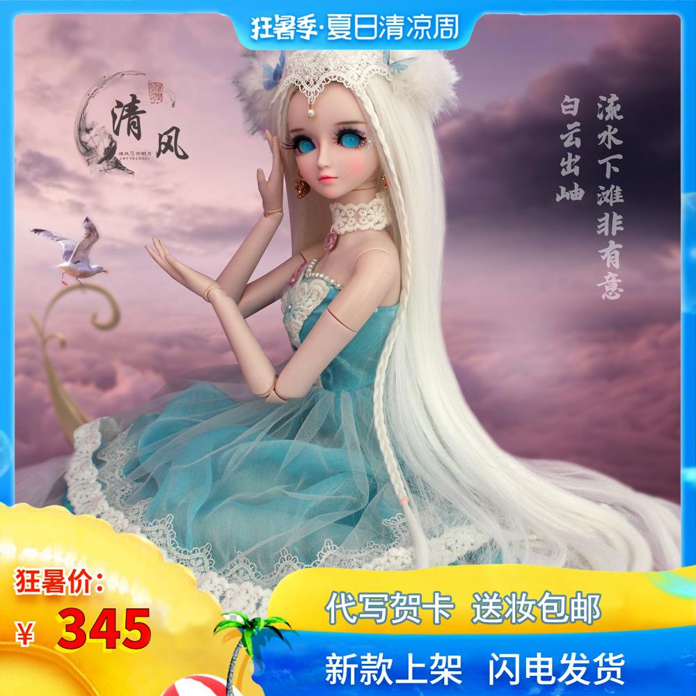 叶罗丽娃娃BJD关节改妆化妆高60cm全套包邮婚纱运动女孩玩具礼物