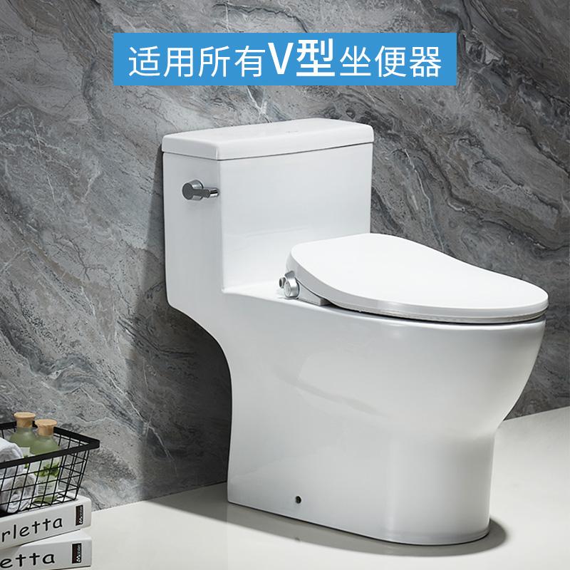 智能馬桶蓋潔身器停電沖洗即熱式家用全自動感應多功能坐便蓋板
