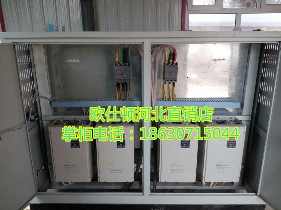 300KW电磁电锅炉 采暖热水炉采暖电锅炉浴池电锅炉家用电锅炉