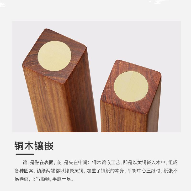 酸枝木镶铜古典中国风书法国画铜纸