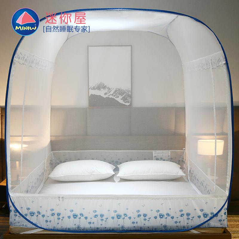 迷你屋免安裝蒙古包蚊帳三開門拉鍊1.2米床1.5m床1.8m床雙人家用
