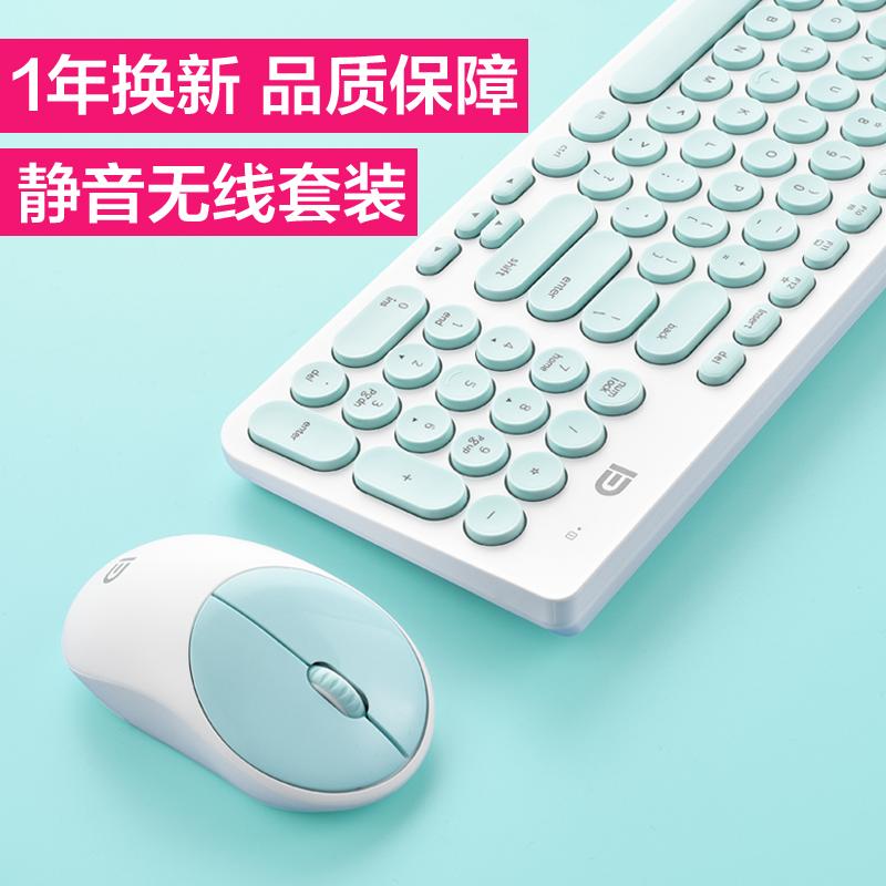 富德无线键盘鼠标套装笔记本台式电脑办公游戏家用键鼠可爱女生薄
