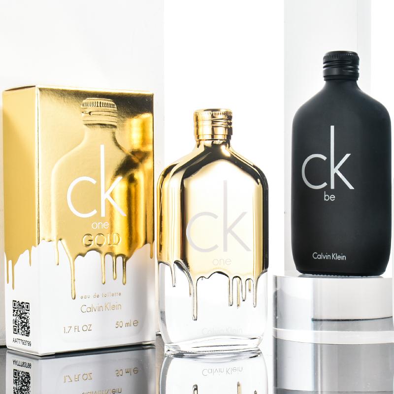 ckjeans和ck的区别,详解二者的不同点