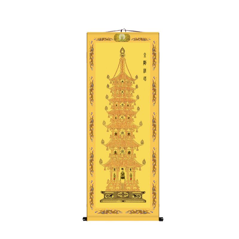 定制金刚经塔字画卷轴挂画佛教佛堂装饰丝绸画金刚般若波罗蜜心经