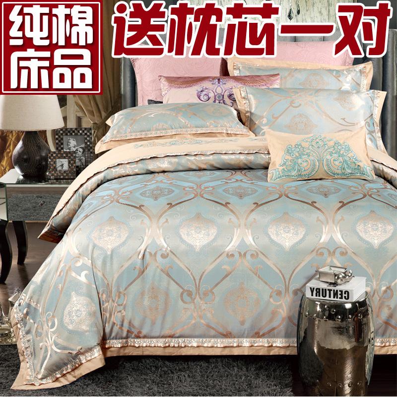 歐式貢緞提花被套床上四件套全棉純棉1.5m/1.8m/2.0m床品雙人床單