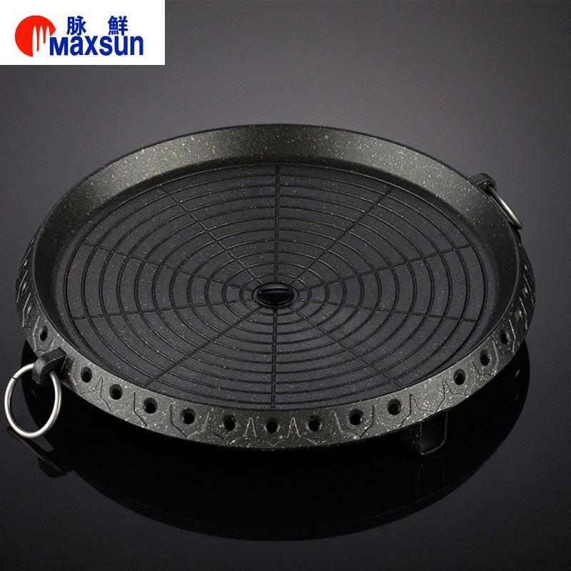 脈鮮 卡式爐專用不粘鍋韓式燒烤盤 戶外野炊野炊烤肉盤鐵板燒烤盤