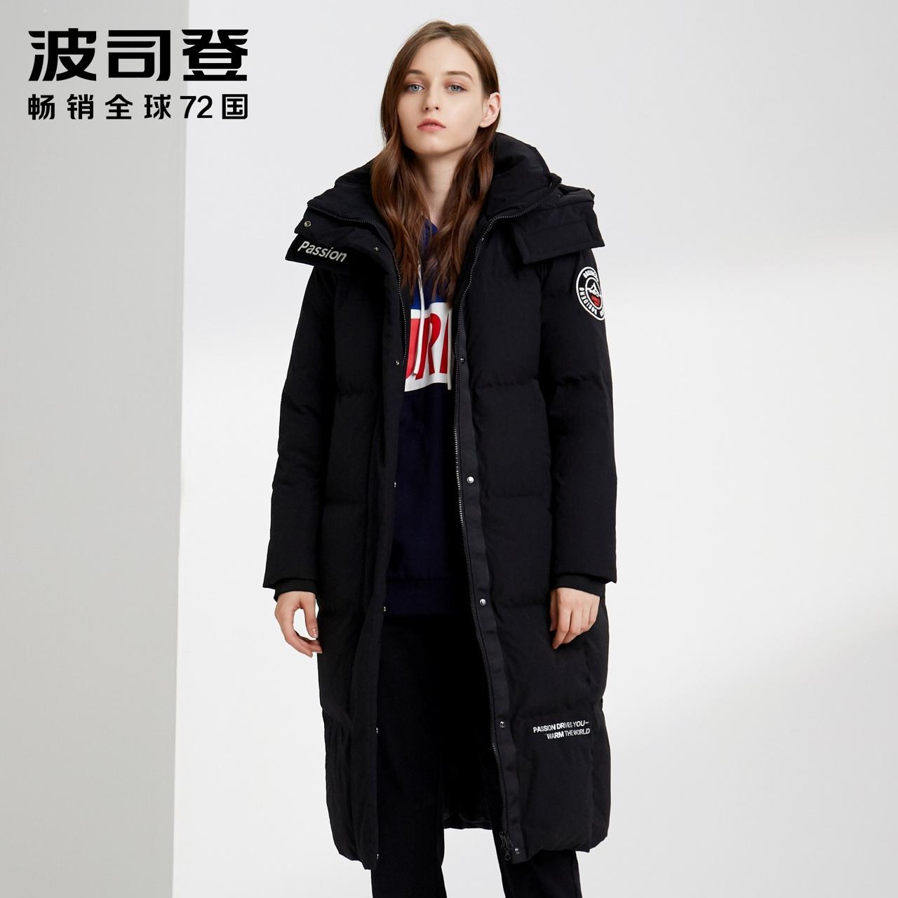 B90142306L 2019  波司登女羽绒服可脱卸帽长款 新款时尚厚款保暖外套
