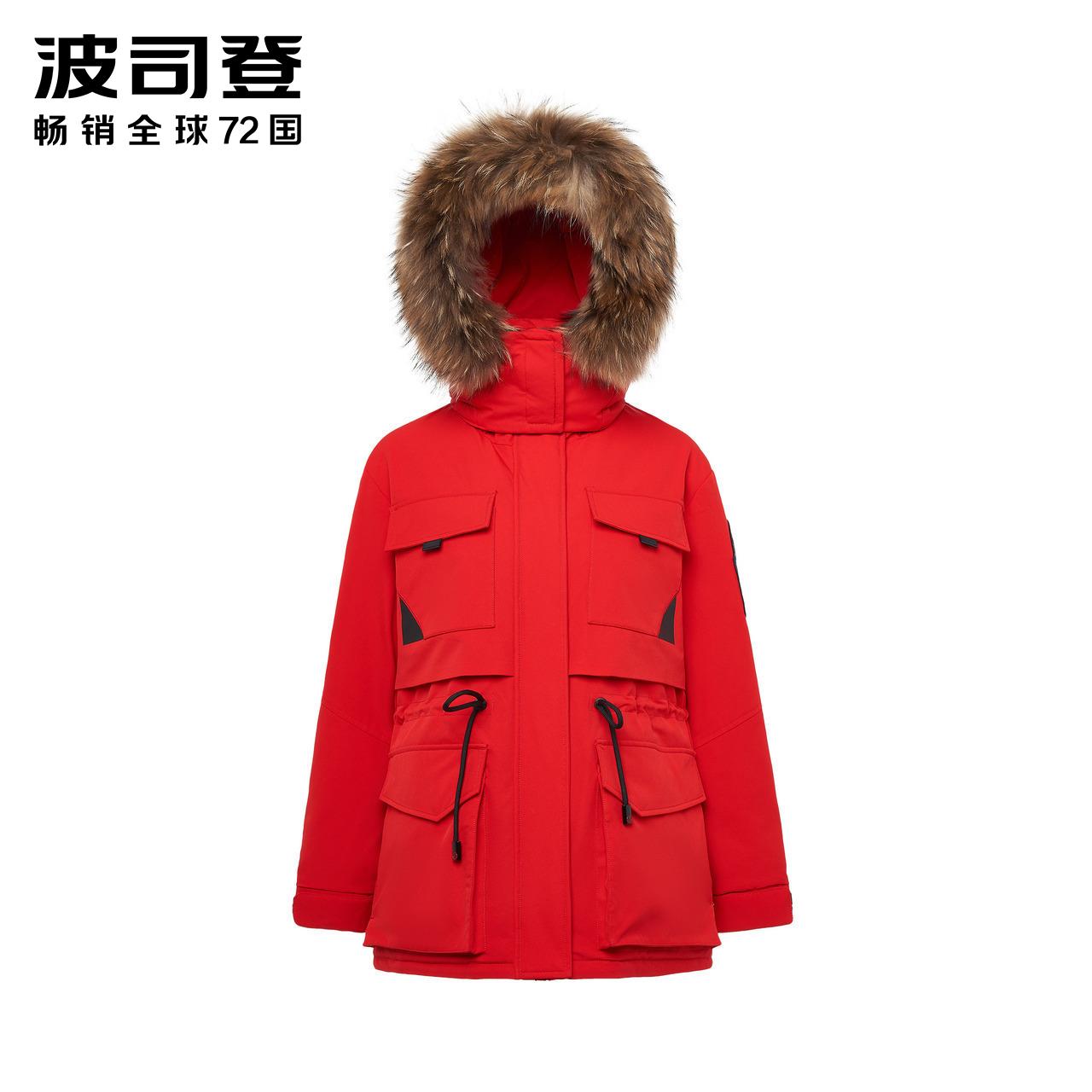 B90142028 2019  波司登羽绒服 新品女士鹅绒可脱卸帽加厚保暖时尚潮