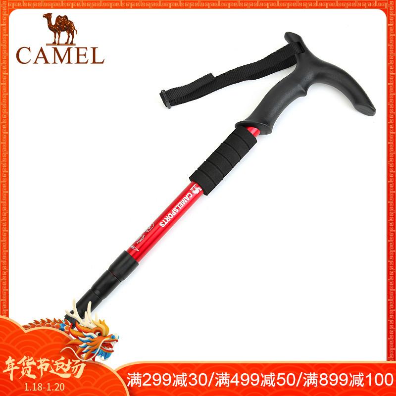 Came/駱駝戶外登山杖 碳素 輕便 伸縮 多功能 徒步T型手杖登山杆