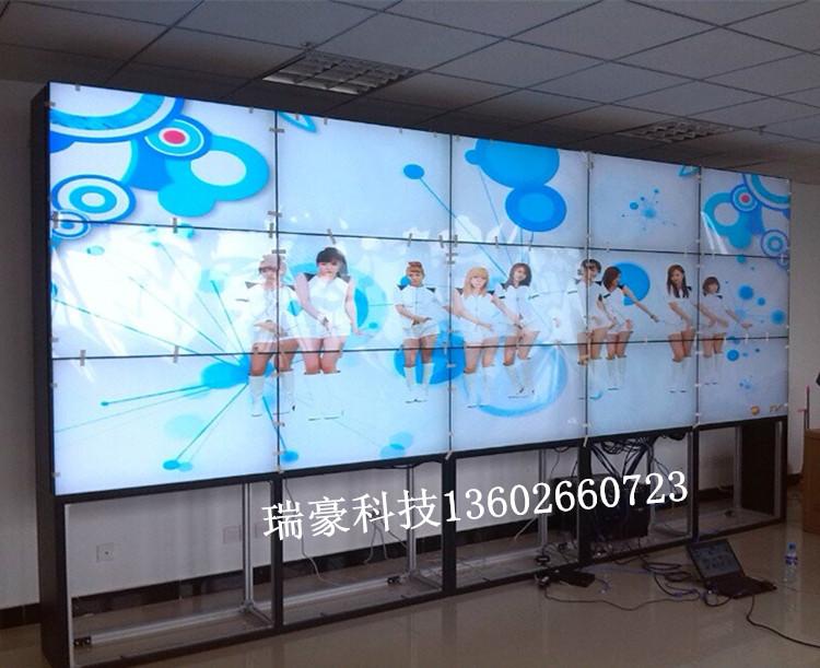 全新46寸液晶拼接屏 拼接屏电视墙大屏幕 超窄边4MM