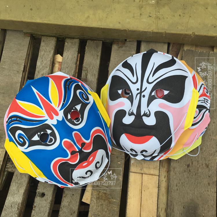 幼儿园场景布置中式儿童京剧中国风彩绘磨砂装扮变脸脸谱国粹面具