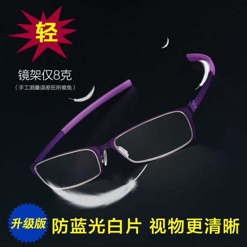 超轻防蓝光老花眼镜男女式时尚高清便携老花眼镜年轻态