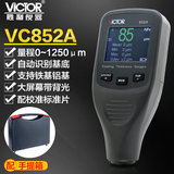 Victory coating thickness gauge galvanized layer thickness gauge paint diaphragm paint thickness gauge paint surface detector paint detector paint detector detector
