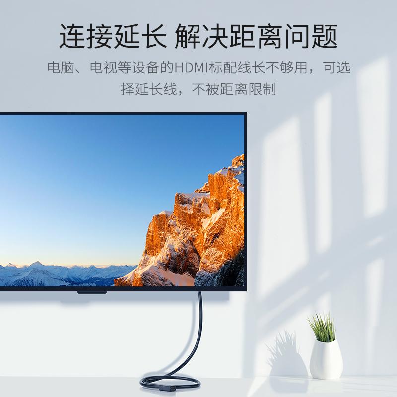 Hagibis/海备思 HDMI延长线公对母电脑电视高清视频数据线加长线