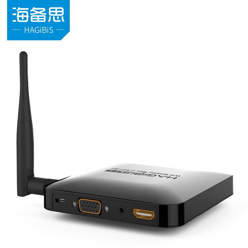海备思无线高清同屏器投屏器hdmi/vga影音4k华为手机连接电视安卓投影仪