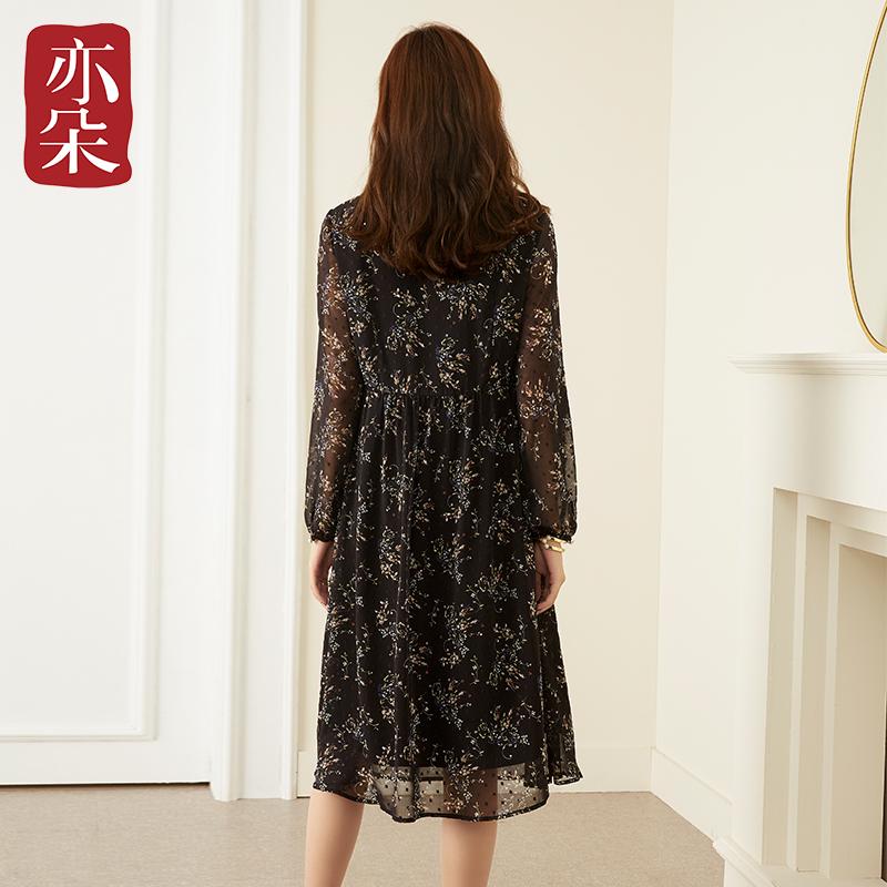 亦朵黑色印花连衣裙2020秋季新款长袖中长款雪纺长裙气质碎花裙子