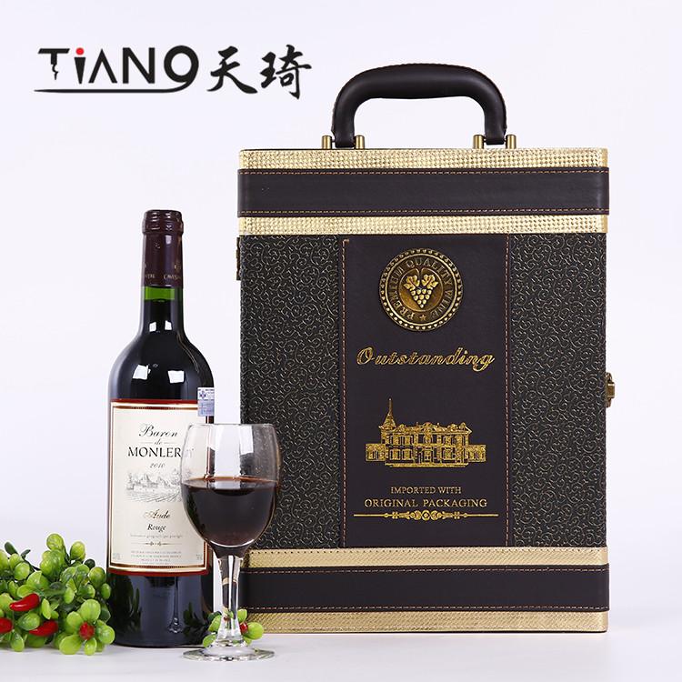 红酒盒 双支装皮盒酒箱子包装盒礼品盒拉菲皮盒红酒箱子